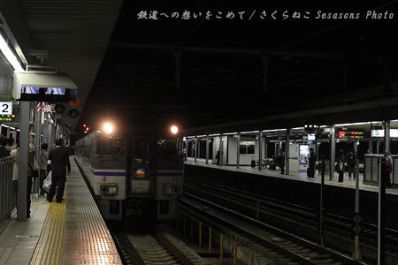 はまかぜ姫路1p