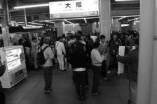 はまかぜ6D大阪着2p