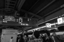 はまかぜ6D大阪着3p