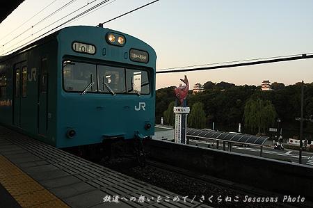 スカイブルー103系p
