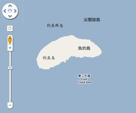 尖閣諸島3