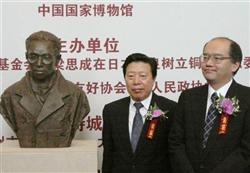 中国人銅像6