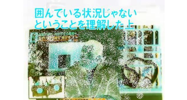 修正ミヤネ2