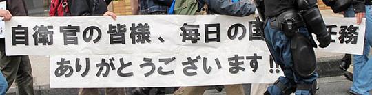 埼玉でも3