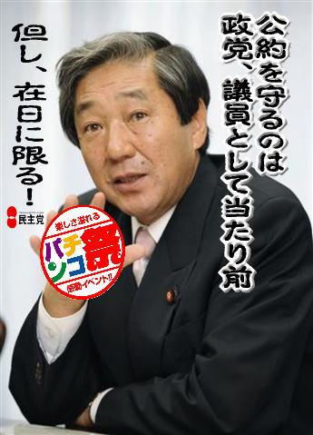 akamatsu5.jpg