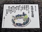 興福寺-074