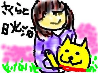 snap_sakurarako_201145165439.jpg