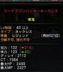 032601.jpg