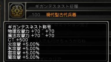 032801.jpg