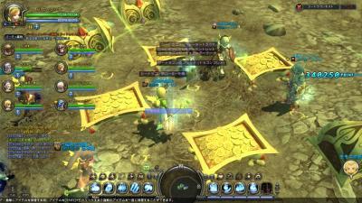 DN 2011-10-19 00-54-47 Wed