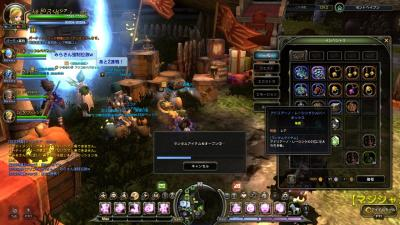 DN 2011-11-10 23-49-23 Thu
