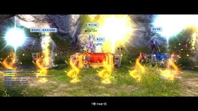 DN 2011-11-10 23-59-02 Thu