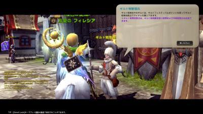 DN 2011-11-28 00-06-52 Mon