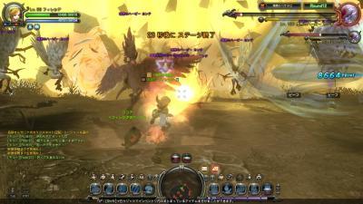 DN 2011-12-12 01-35-14 Mon