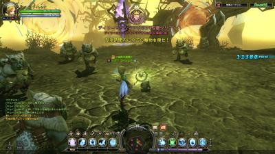 DN 2011-12-12 01-38-18 Mon