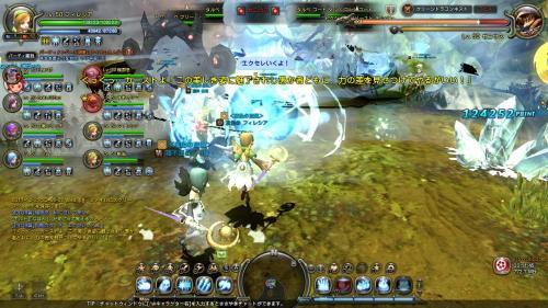 DN 2011-12-21 23-54-48 Wed