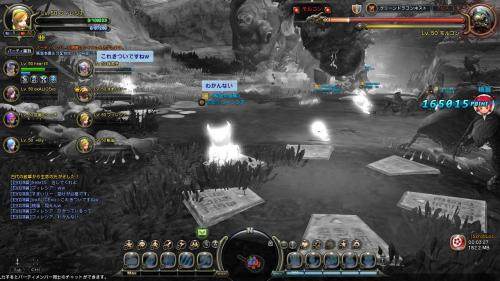 DN 2011-12-22 00-08-12 Thu