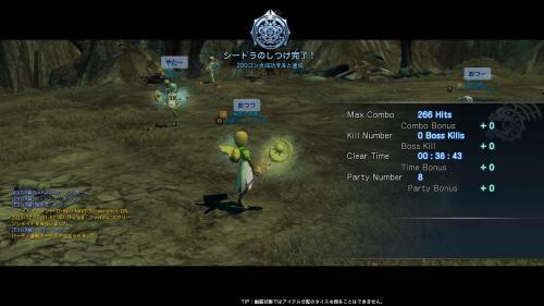 DN 2011-12-22 01-52-46 Thu