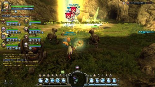 DN 2011-12-22 00-27-59 Thu