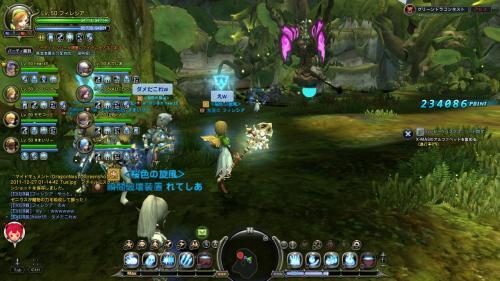 DN 2011-12-27 01-14-55 Tue