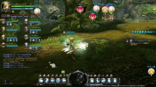 DN 2011-12-27 01-15-59 Tue