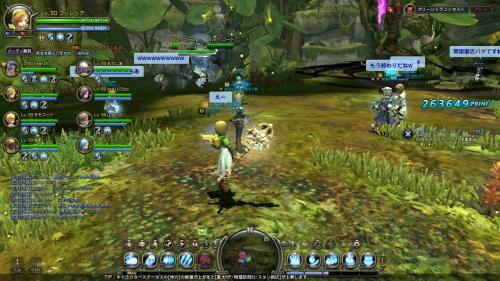 DN 2011-12-27 01-17-23 Tue