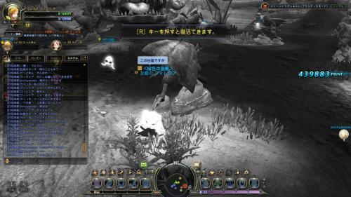 DN 2012-03-13 23-43-59 Tue