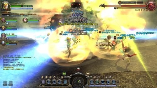DN 2012-03-19 23-49-46 Mon