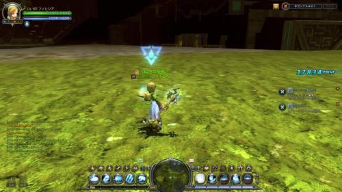 DN 2012-03-22 22-49-31 Thu