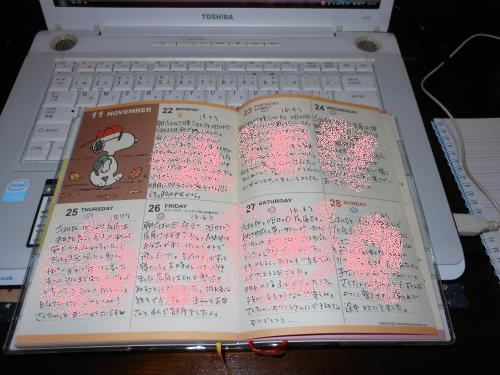 013-2009-10-11+030_convert_20111128000244.jpg