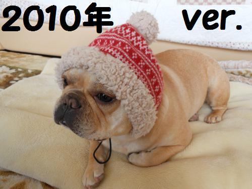 111_10convert_20111119002036.jpg