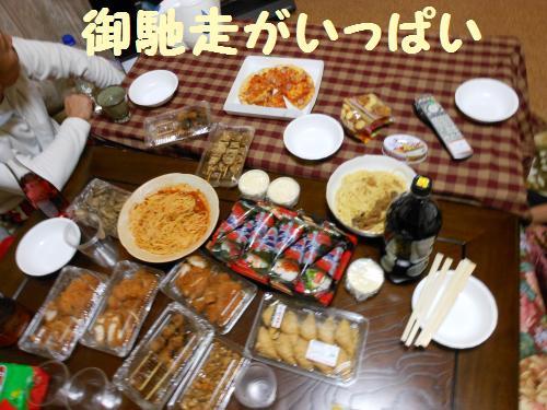 111_11convert_20111226024518.jpg