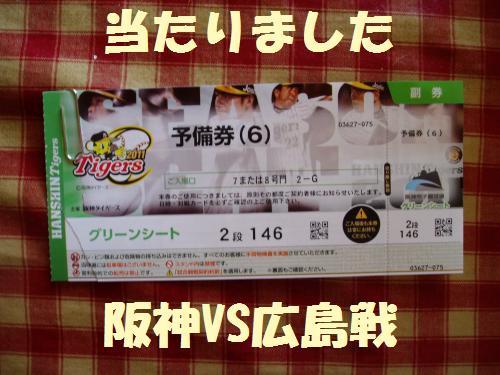 111_12convert_20111009124043.jpg