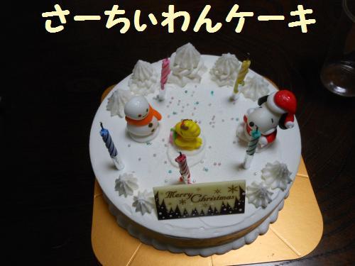 111_12convert_20111226024636.jpg