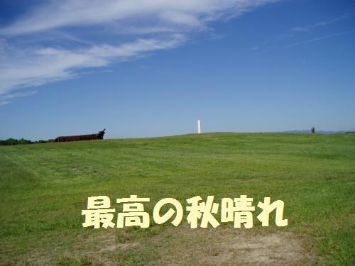 111_3convert_20111005232416.jpg