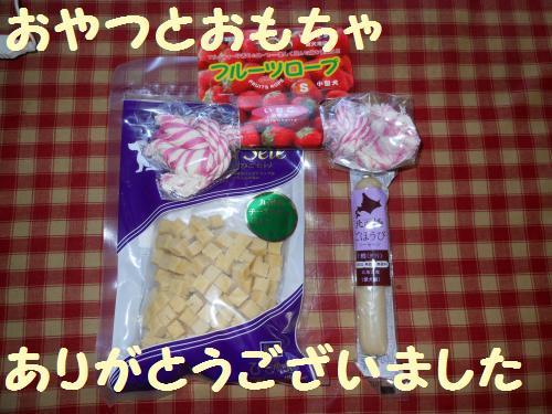 14-2009-10-11+014_convert_20111127234825.jpg