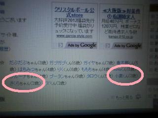 222_3convert_20120109230151.jpg