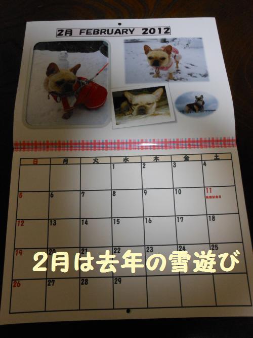 222_4convert_20120106234229.jpg