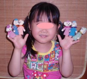 20100810指人形2