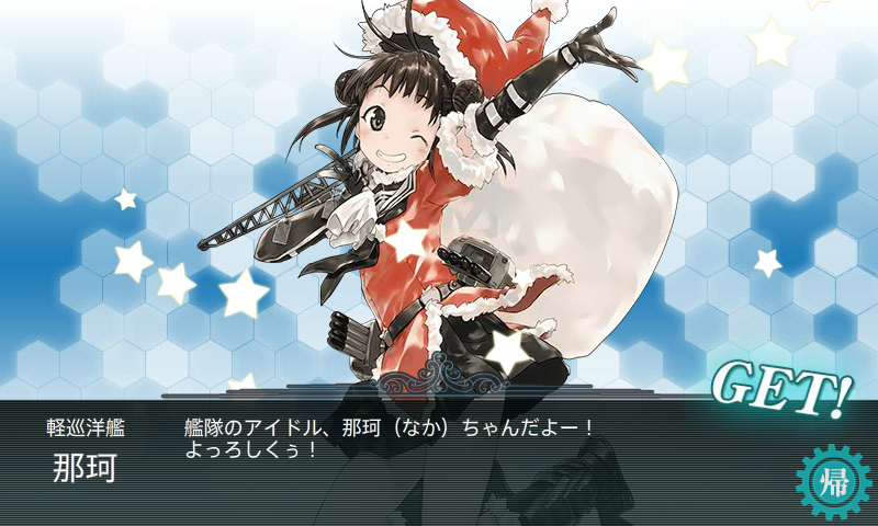 KanColle-141214-00090528.png