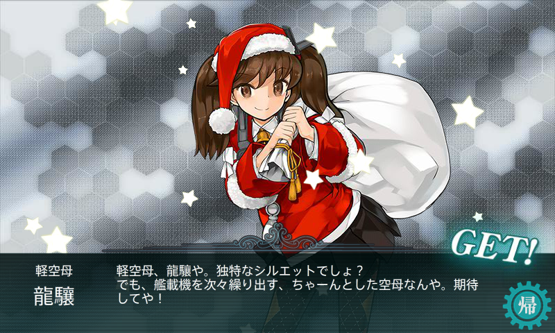 KanColle-141214-23005060.png