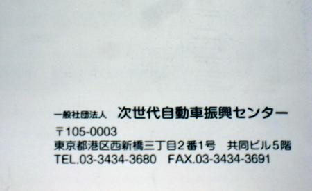 100703IMG_0205 (2)