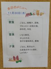 DSC09564.jpg