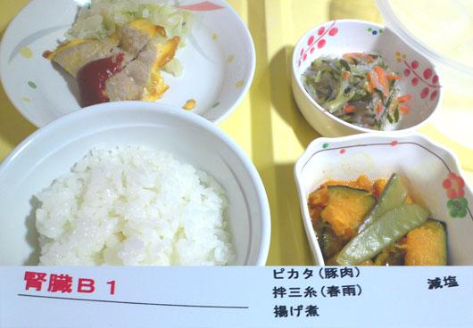 jinnsyoku4026.jpg