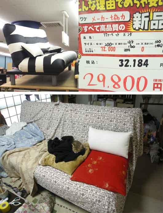 sofa4030.jpg