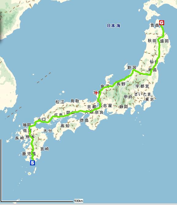 Trip Map 4(Japan)