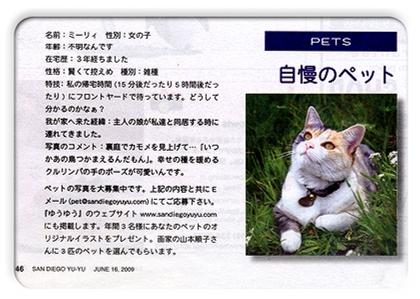 FC2_May_18_6.jpg