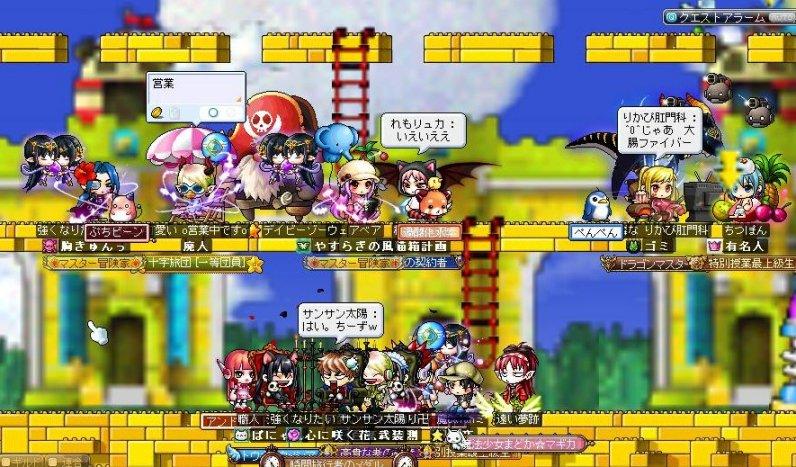 Maple111120_001602.jpg