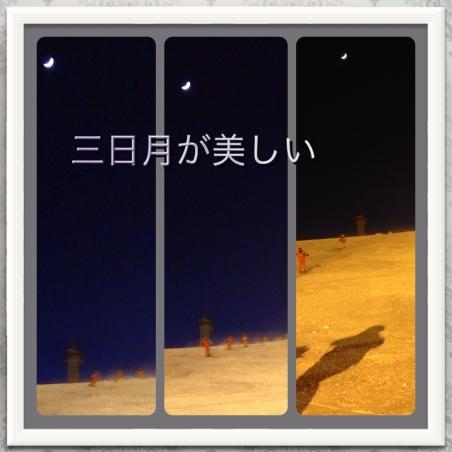 20140106202344369.jpg