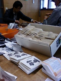 2011-12-03百福製造№(003)